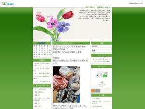 http://blog.canpan.info/act53sendainakama/