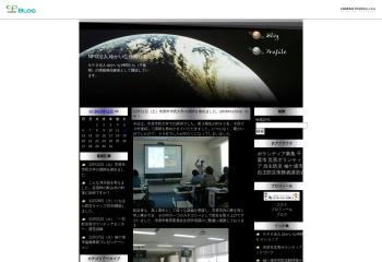 Screenshot of blog.canpan.info
