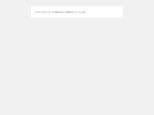 Screenshot of blog.city.tsukubamirai.lg.jp
