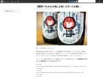http://blog.drikin.com/2013/05/flickrex-1.html