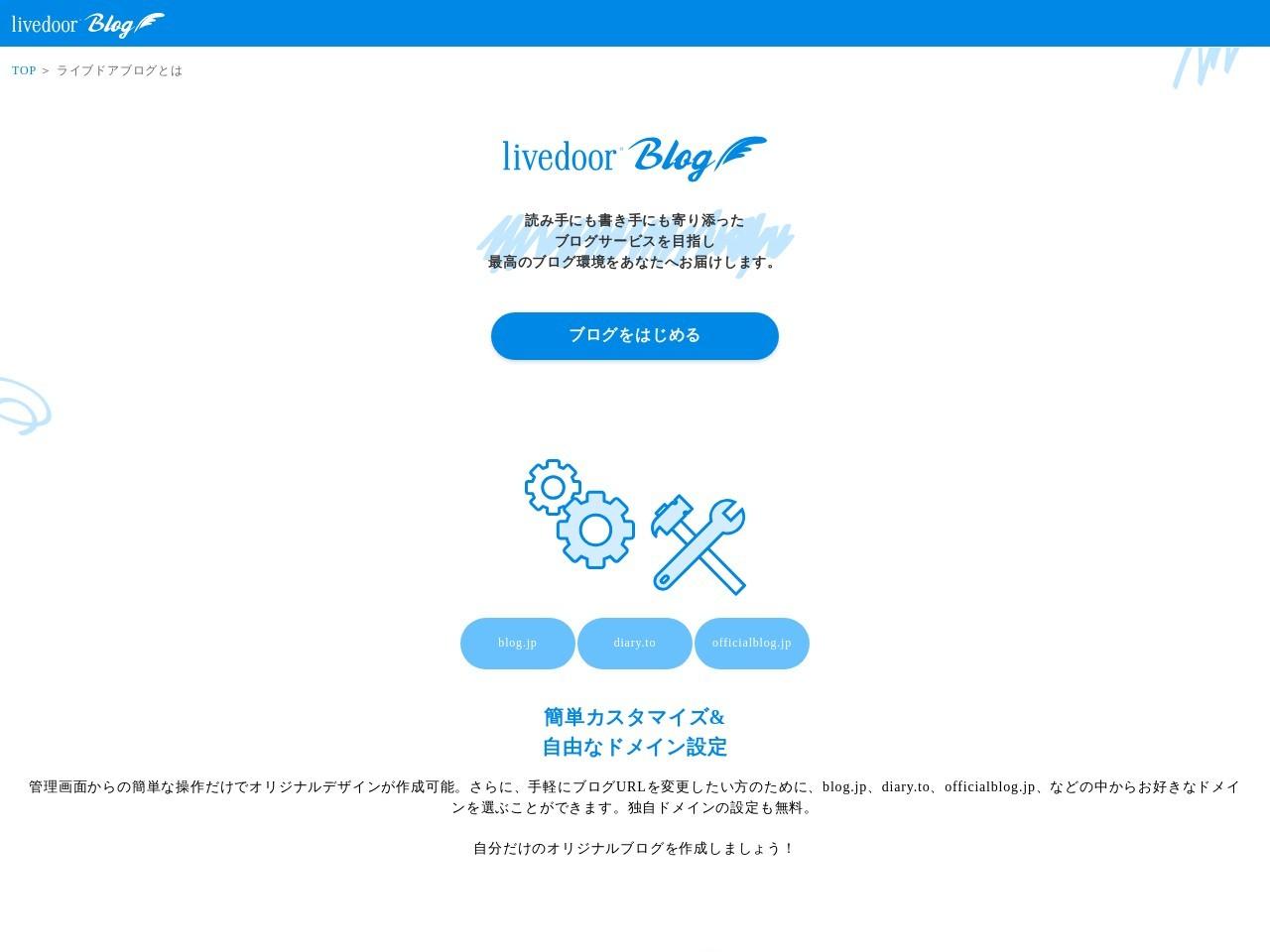 http://blog.livedoor.jp/paris614/