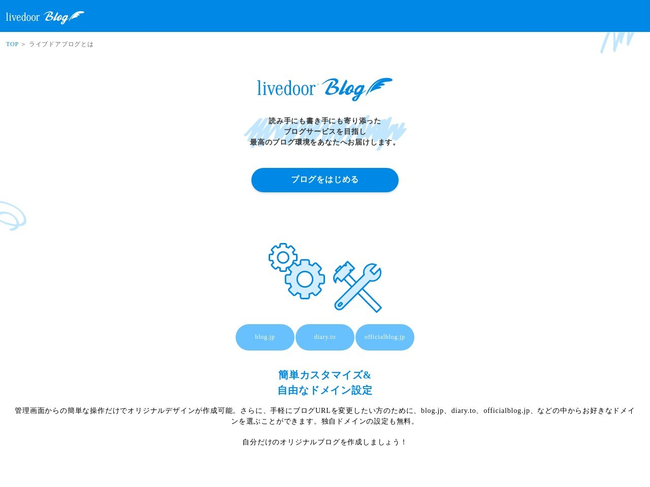 http://blog.livedoor.jp/hirogaloppa10000/