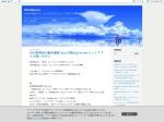 http://blog.livedoor.jp/blogfire/archives/31604056.html