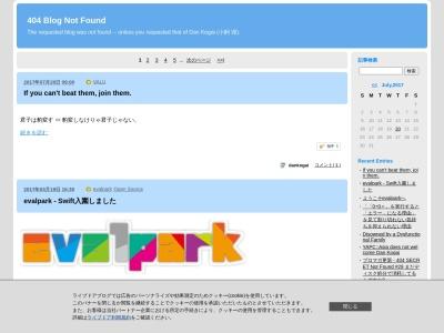 http://blog.livedoor.jp/dankogai/