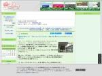 http://blog.livedoor.jp/dqnplus/archives/1598339.html