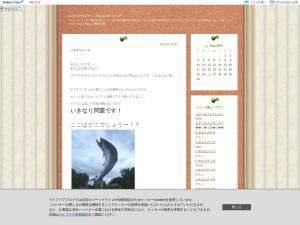 http://blog.livedoor.jp/gachinz/