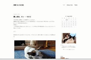 http://blog.livedoor.jp/hikaru814/