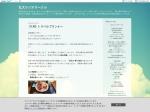 http://blog.livedoor.jp/hirodairadio/