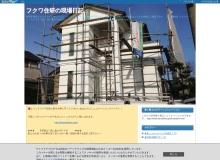 http://blog.livedoor.jp/izmtmhr052002/