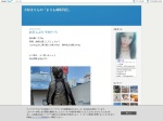 http://blog.livedoor.jp/kosugimarimo/