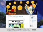 http://blog.livedoor.jp/master_oudon