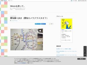 http://blog.livedoor.jp/mekabu130-bbsn/archives/54001851.html