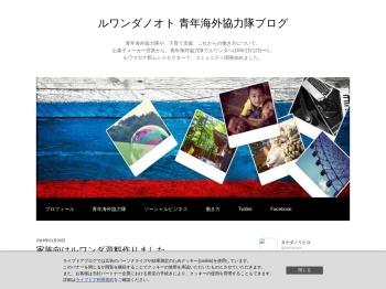 http://blog.livedoor.jp/norehero/%E5%AE%B6%E6%97%8F%E5%90%91%E3%81%91%E3%83%AB%E3%83%AF%E3%83%B3%E3%83%80%E8%B3%87%E6%96%99