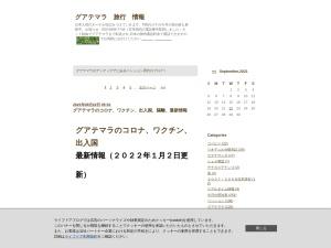 http://blog.livedoor.jp/ptashiro/