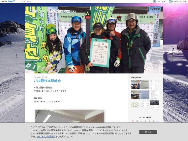 http://blog.livedoor.jp/sam_race/