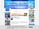 http://blog.livedoor.jp/sega_ss