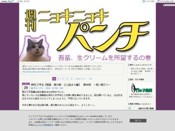 http://blog.livedoor.jp/takenoko_shobo/