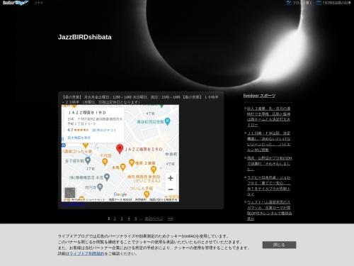 http://blog.livedoor.jp/yukanpee/