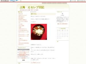http://blog.livedoor.jp/zeyoumei/