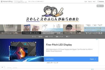 Screenshot of blog.mshimfujin.net