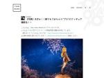 http://blog.otakumode.com/2016/06/21/hara-tensai-article/