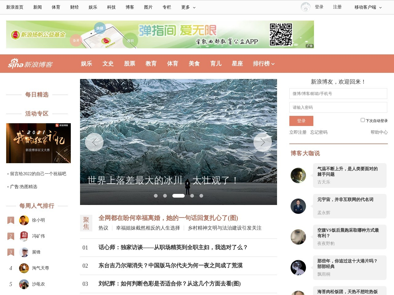 日评:周三操作策略(4.28)_财经江南农民_新浪博客