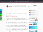 Screenshot of blog.trendmicro.co.jp