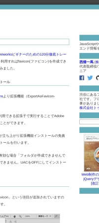 Screenshot of blog.webcreativepark.net