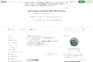 http://blog.with2.net/out.php?341398;http%3A%2F%2Fameblo.jp%2Fshimashima-korisu%2F