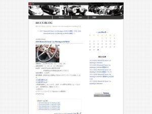 http://bloghccs.seesaa.net/article/457181953.html