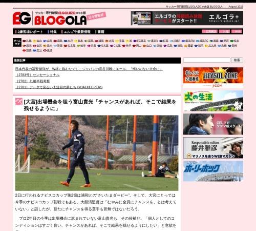 http://blogola.jp/p/37420