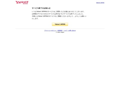 http://blogs.yahoo.co.jp/