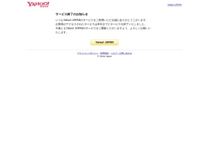 Screenshot of blogs.yahoo.co.jp