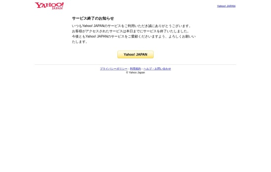 http://blogs.yahoo.co.jp/yakitori_yamamoto