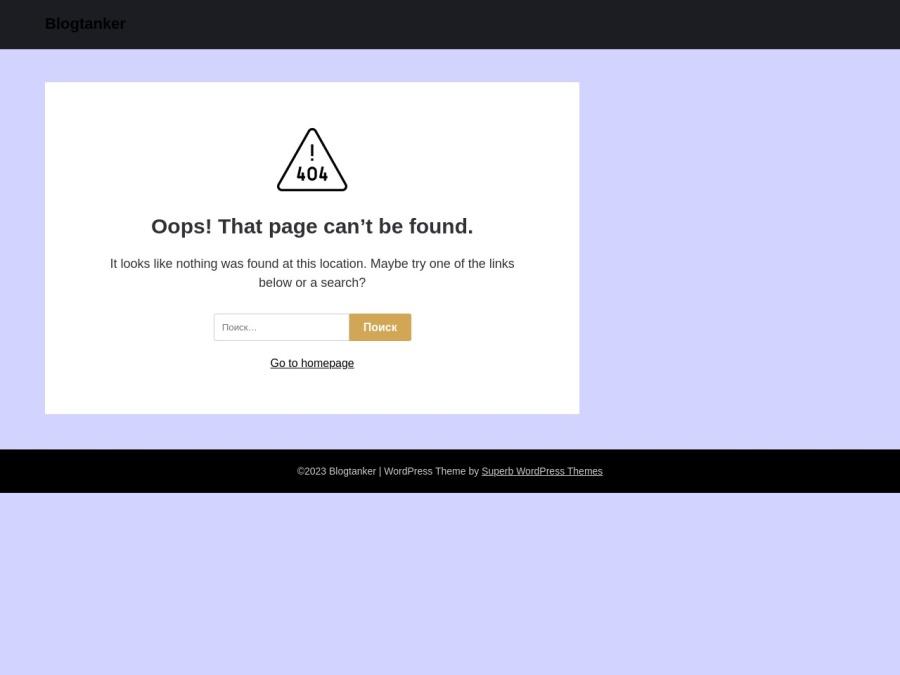 http://blogtanker.ru/summarnoe-kolichestvo-xit-pointov-v-komandax.html