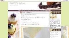 Screenshot of bloomkaori.blog.fc2.com