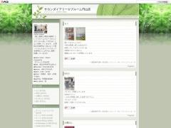 http://bloommaruyama.blog90.fc2.com/