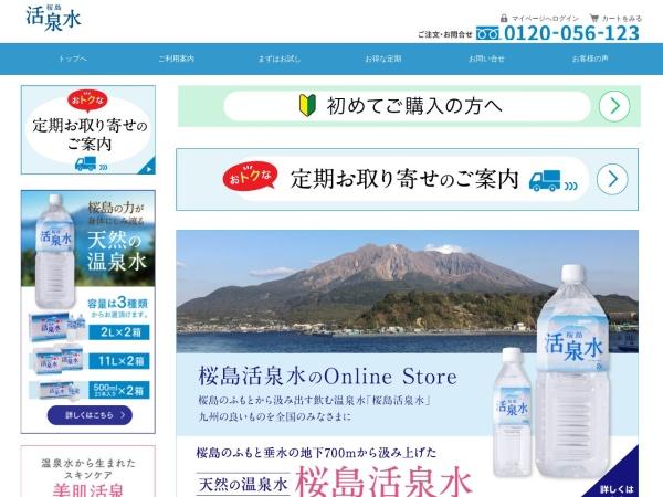 Screenshot of blooms.jp