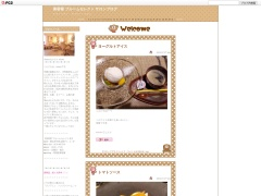 http://bloomselect.blog96.fc2.com/