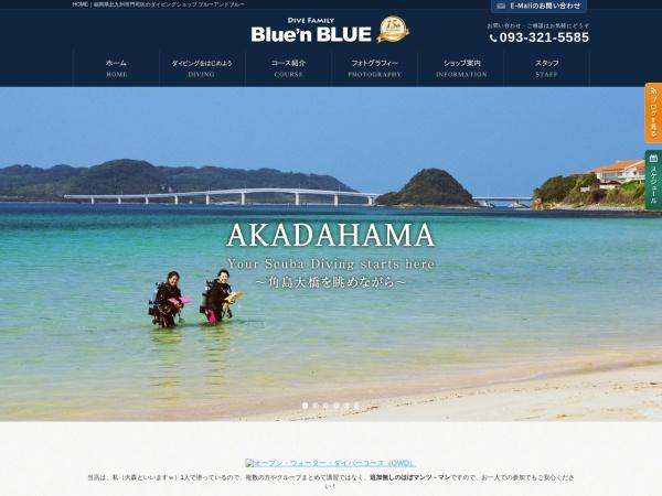 Screenshot of blue-n-blue.com