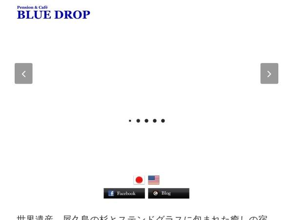 Screenshot of bluedrop.in