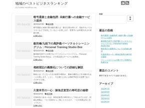 四谷BLUE HEART