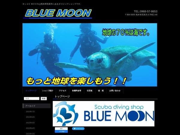 http://bluemoon-diver.com