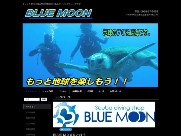 Screenshot of bluemoon-diver.com
