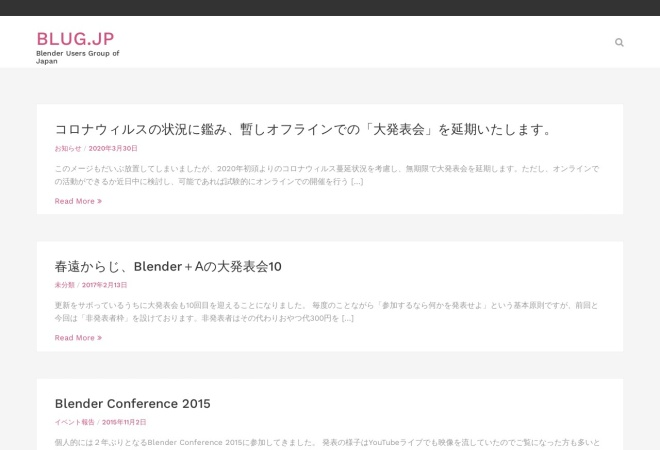 Screenshot of blug.jp