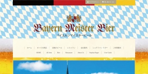 Screenshot of bmbier.com