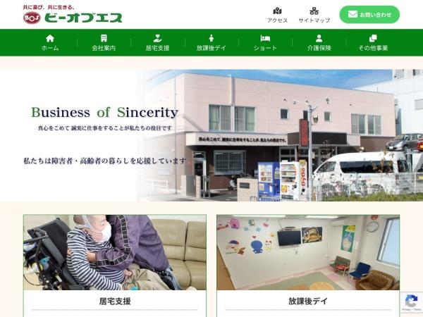 Screenshot of bofs.co.jp