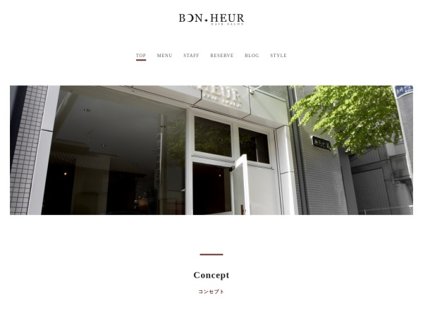 Screenshot of bonheur2007.com