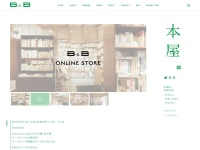 http://bookandbeer.com/