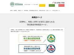 http://bousai-anzen.com/logo